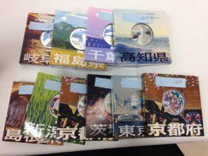 記念硬貨買取なら松山市の大吉松山久万ノ台店にお任せください