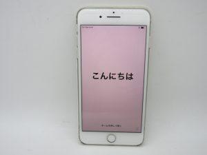 iPhoneX,ソフトバンク,iPad,iPhone8plus,ドコモ,au,アップル,SIMフリー,アイフォン8