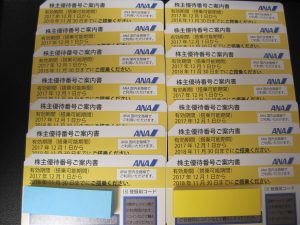 厚木市でANA優待券の買取はイオン厚木4階大吉厚木ガーデンシティ店にお任せください!