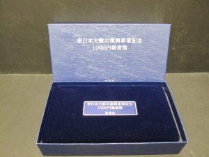 京都、奈良で記念銀貨の高価買取は大吉ガーデンモール木津川店へ