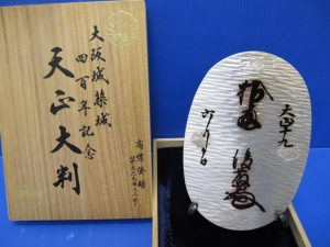 京都、奈良で純銀の高価買取は大吉ガーデンモール木津川店へ