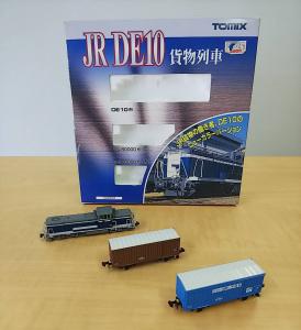 【鉄道模型】のお買取りは、大吉長崎屋小樽へお任せ下さい!