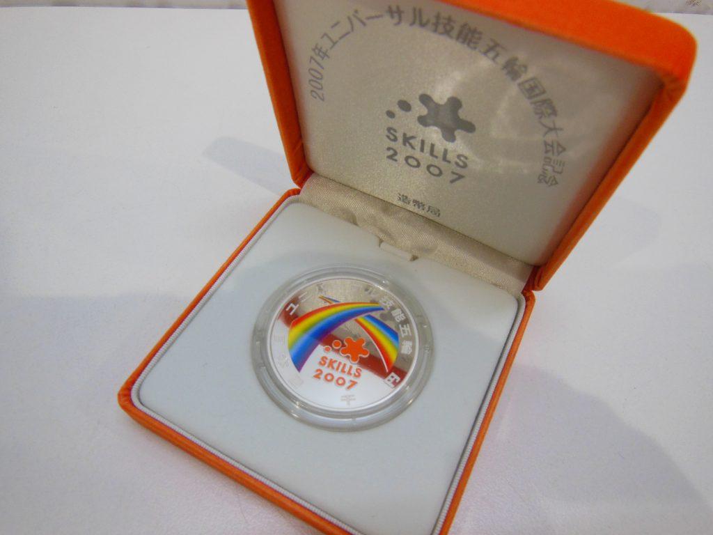 豊田市の記念硬貨買取は、大吉豊田店にお任せください★ (3)