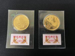 金貨を買取いたしました、大吉浦和店にお任せください