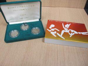 京都、奈良でアジア競技大会の記念プルーフ貨幣セットの高価買取は大吉ガーデンモール木津川店へ