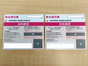 JAL株主優待