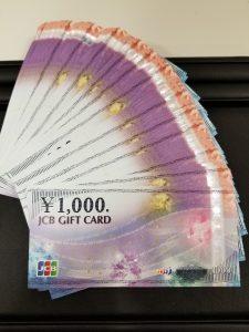 堺市で金券の買取は大吉イオンタウン諏訪の森店にお任せ下さい!