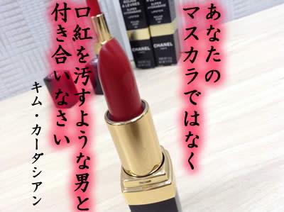 化粧品お買取いたします('◇')ゞ大吉西院店です☆