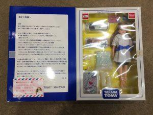 リカちゃん人形の買取もしている大吉伊勢ララパーク店です!