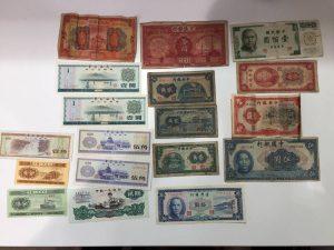 中国、中華民国の紙幣も買取している大吉伊勢ララパーク店です!