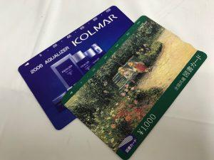 使わない図書カードは買取専門店 大吉羽曳野店で現金化しちゃいましょう!
