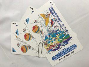 テレホンカードは買取価格が0円になる前に大吉羽曳野店へ!