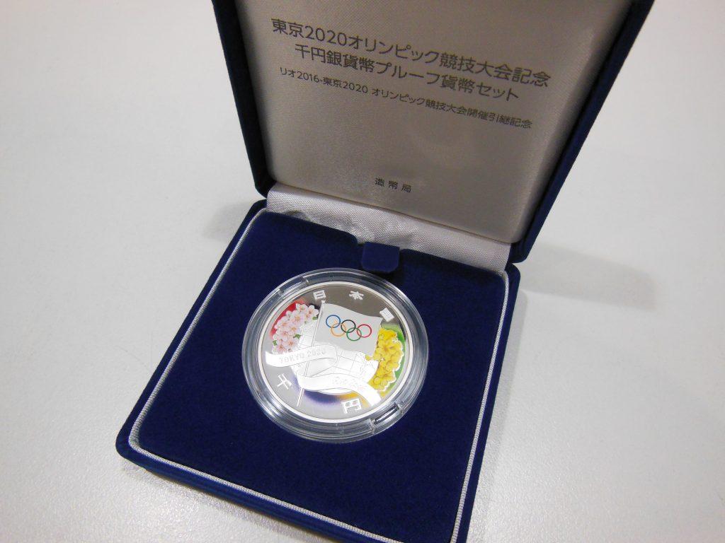 豊田市の記念硬貨買取は、大吉豊田店にお任せください★