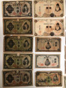 古銭・古札の高価買取なら奈良県 大吉 アスモ大和郡山店