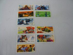 ①中国切手
