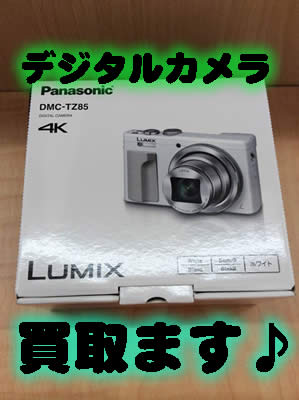 買取 カメラ 京都