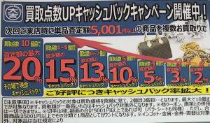 大吉長崎屋小樽店では、【CHANELのピアス】も高価お買取り中です💖