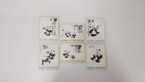 堺市で中国切手の買取は大吉イオンタウン諏訪の森店へ!