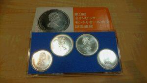 銀貨セットをお買取りしました!買取専門店大吉イオンタウン仙台泉大沢店です!