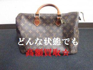 ブランドであれば、どんなにボロボロでも江戸川区 大吉 葛西店でお買取致します!!