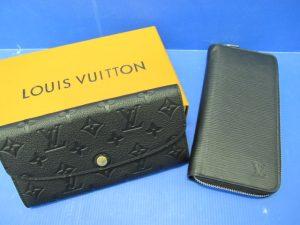 京都、奈良でのLouis Vuittonのモノグラム・アンプラントとエピの財布の高価買取は大吉ガーデンモール木津川店へ