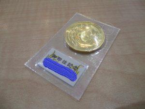 御即位記念金貨をお買取りいたしました♪大吉松江店