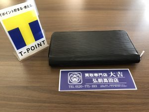 LV(ルイヴィトン)の買取は大吉弘前高田店にお任せ!