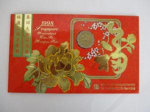 シンガポール記念コイン