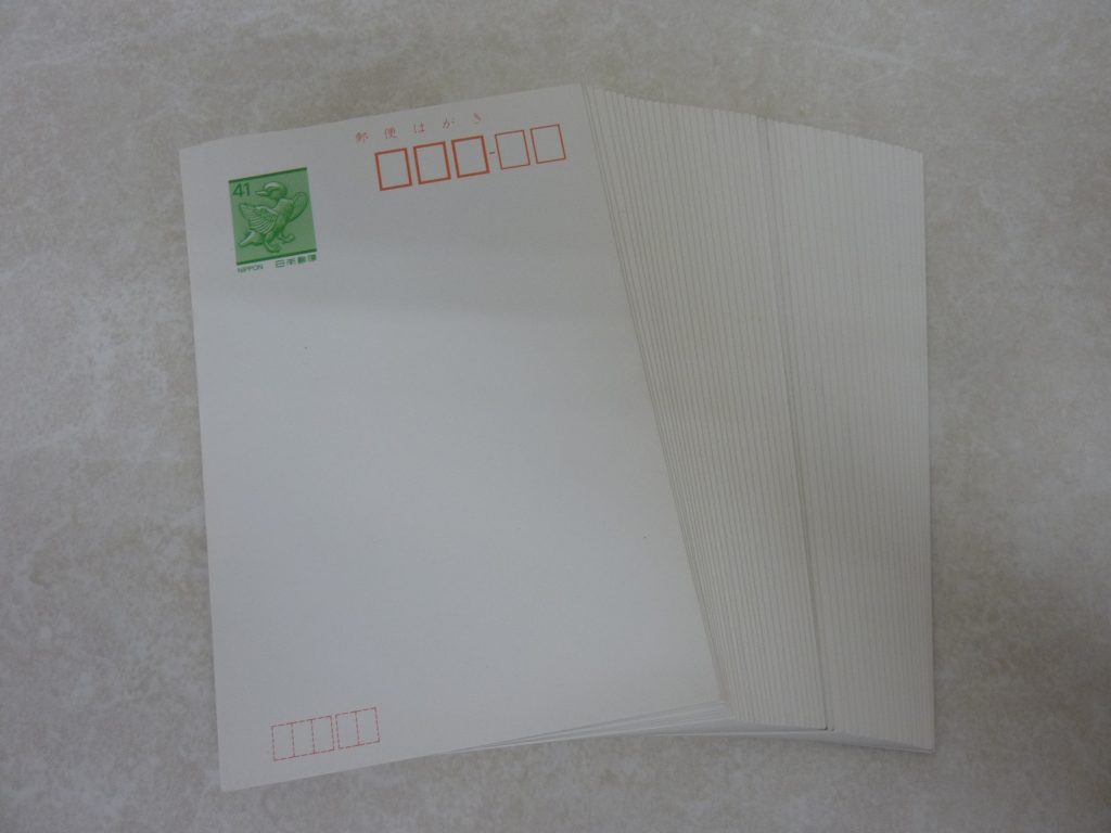 P1570640