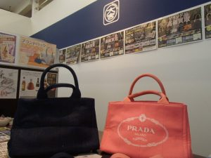 プラダ(PRADA)買取なら当然姶良市・買取専門店大吉タイヨー西加治木店です!