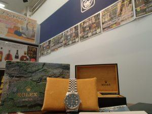 ROLEX(ロレックス)買取なら姶良市・買取専門店大吉タイヨー西加治木店。「感じが良い」が決め手のひとつです。