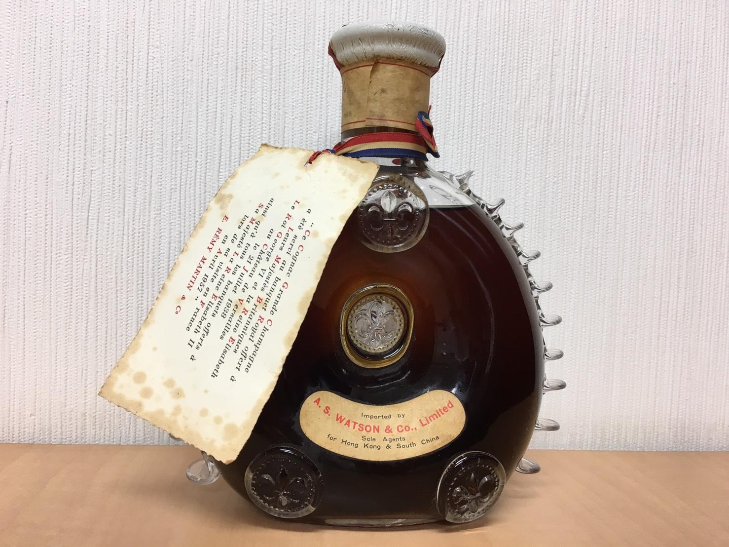 洋酒 ブランデー レミーマルタン 買取 買い取り 北九州市 小倉北区 魚町