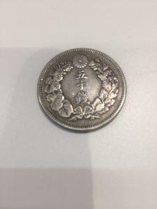 古銭の買取は、大吉伊勢ララパーク店にお任せ!
