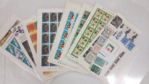 堺市で切手の買取は大吉イオンタウン諏訪の森店へ!
