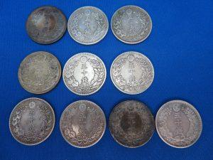 古銭の50銭銀貨をお買取りさせて頂きました。