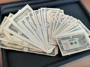 古銭,高価買取,龍ヶ崎
