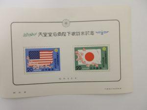 富士市で切手の高価買取!アピタ富士吉原店です。