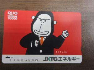 富士市でクオカードの高価買取は大吉アピタ富士吉原店です