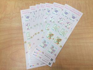 浦和で切手シートを売るなら!地域№1!高価買取の大吉浦和店へ
