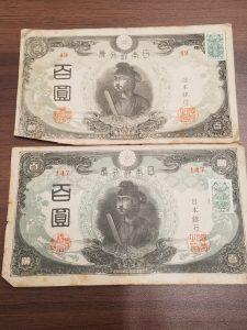 大吉あすみが丘ブランニューモール店、古銭・古紙幣お買取りしております!!