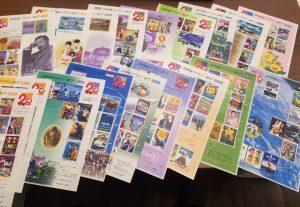 切手の高価買取なら大吉あすみが丘ブランニューモール店へお任せください!