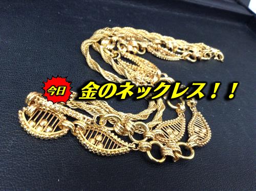 京都北区の金&プラチナの買取🌟!大吉イズミヤ白梅町店にお任せ下さい