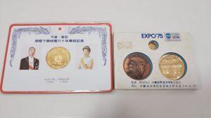 堺市で記念メダルの買取は大吉イオンタウン諏訪の森店にお任せ下さい!