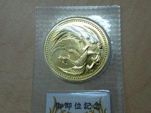 新潟市で記念硬貨の買取は大吉イオン新潟東店へ!