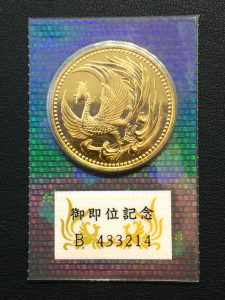 大吉高崎店で古銭、金貨を賢く現金化へ