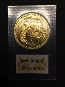 御即位記念10万円金貨お買取りさせて頂きました!!大吉ザ・モール春日店です。