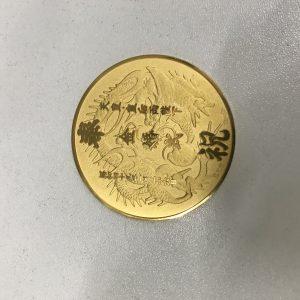 純金のメダル買取りました!!大吉福山蔵王店