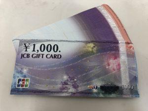 金券も買取ります!大吉MONA新浦安店です。