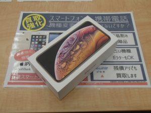 最新機種 iPhoneXSをお買取り!大吉ゆめタウン八代店