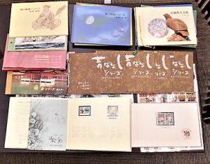 切手の買取なら姶良市の買取専門店大吉タイヨー西加治木店へ!